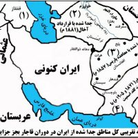 naghshe-taghribi-manategh-map-persia-640x490