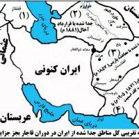 naghshe-taghribi-manategh-map-persia-640x490