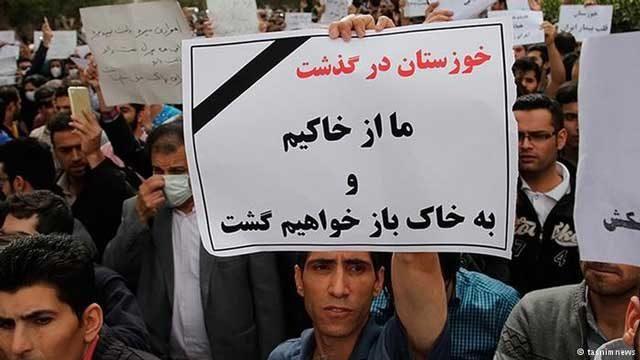 خوزستان هم اکنون از نکبت رژیم ضدمردمی از بی آبی و نداشتن برق در التهاب است.