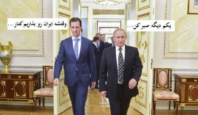 اگر کمکهای ایران به یمن و سوریه و لبنان را نگاه کنید ، به اندوهی غریب خواهید رسید. ایران تنهاست! اگر جنگی روی دهد هیچ کشور نادانی پیدا نمی شود که ما را یاری دهد. اگر خامنه ای اسد و حزب الله و حوثی ها را یاری داد؛ هیچ یاری دهنده ای برای خامنه ای وجود ندارد. او تنهاست.
