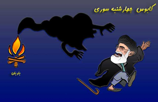 chahar-shanbeh-soori-iran-khamenei-running-away-from-fire