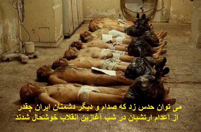 البته باید توجه کنیم که جمهوری اسلامی به اعدام بیگناهان هم شهره است و هزاران ایرانی به جرائم واهی سیاسی به جوخه های اعدام سپرده شده اند. یکی از روشهای ترور افراد در ایران اعدام ظاهراً قانونی ایشان است.