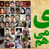 هر رأیی که داده می شود کمکی در راه پایمال شدن کشتگان راه آزادی است. کسانی که از اول انقلاب تا امروز برای اصلاح و تغییر رژیم تلاش کردند و با اعدام و ترور و شکنجه مواجه شدند.هر رأیی که داده می شود، عمر این رژیم خونخوار که دشمن ملت و ملیّت ایران است تداوم خواهد یافت و آب است به آسیاب دشمن ملت .دشمن واقعی ملّت و منافع ملّی ایران که همانا آخوند دزد و جنایتکار است.