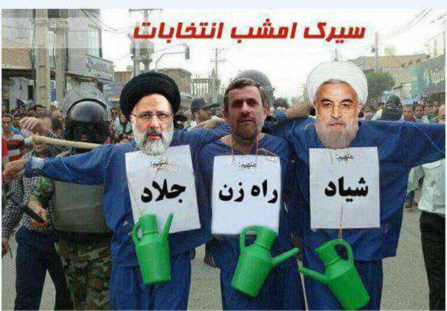 election-runners-iran