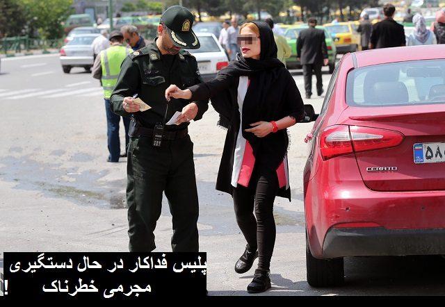 حکم توقیف خودرو آیا از پلیس ایران راضی هستید؟   فضول محله