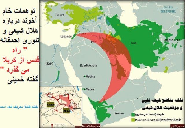 حکومت جمهوری اسلامی مشخصاً بدنبال ایجاد یک پل از تهران تا لبنان است. حمایت از دولت سوریه در 4 دهه گذشته همواره برای ایجاد یک منطقه نا امن در کنار اسرائیل بوده است. چرا حساسیتی که ایران نسبت به فلسطین و لبنان دارد را نسبت به چچن ها و اویغورها نداشته است؟ کاری که دولت چین درباره اویغورهای مسلمان انجام داده بسیار وحشتناک است ولی ایران اویغورها را حمایت نکرده و نخواهد کرد. جمهوری اسلامی بدنبال فشار به اسرائیل و ایجاد تنش در منطقه بصورت استفاده از اهرم سوریه و حزب الله است.