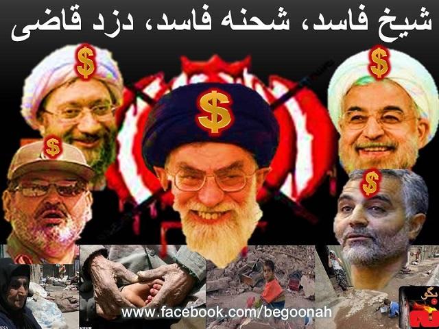 IRANI-REGIME