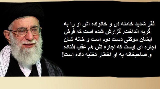 """خامنهای امروز در تهران بار دیگر انتخابات و رای مردم را پیروزی نظام عنوان کرد و گفت: """"در انتخابات نامزدهای متعددی هستند؛ هرکدام حرف میزنند، نظر میدهند و هرکدام طرفدارانی دارند. یک نفر از این جمع بالاخره رأی میآورد، اما برنده اصلی در این ماجرا -هرکس که رأی بیاورد- ملت ایران است. برنده اصلی نظام جمهوری اسلامی است."""""""
