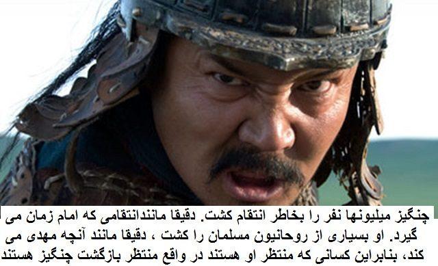 genghis-khan