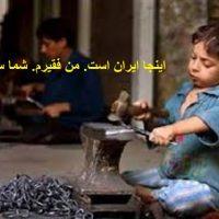 رأی من آزادی ایران است شما چطور؟