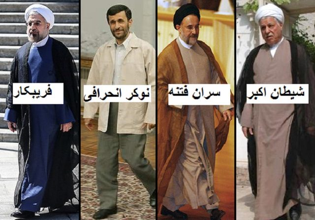 iranians presidents
