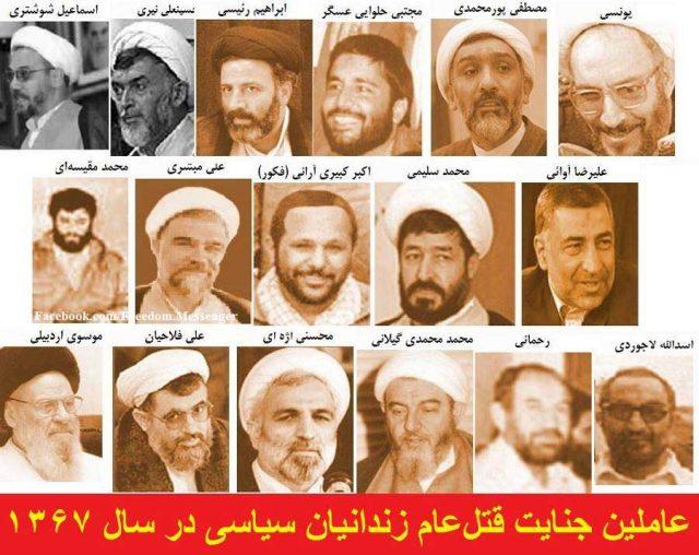 این حیوانات درنده جلادان بیش از ۳۸۰۰ جوان ایرانی در سال ۱۳۶۷ است. گناه آن جوانان آن بود که نسبت به روش دیکتاتوری وو خودکامگی خمینی آخوند پشمالو و بی خرد اعتراض داشتند.