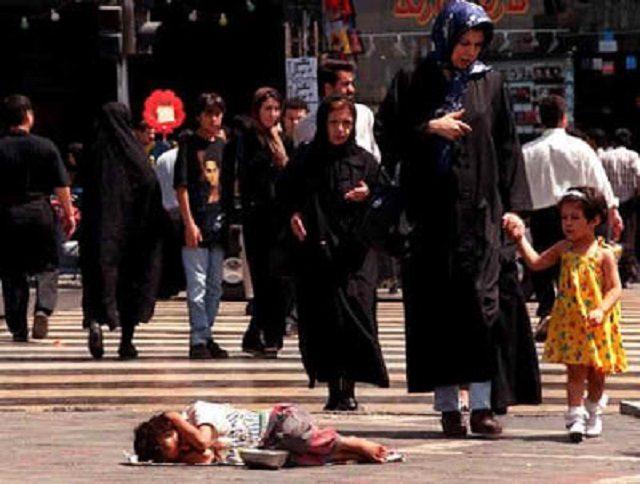 MISERY-IRANIAN