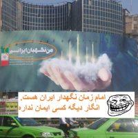 آیا حمله به مرقد خمینی و مجلس هم مانور بوده است؟