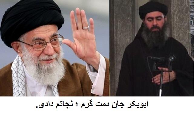 تغییر فاز رژیم جمهوری اسلامی از تروریست به مظلوم. بهترین هدیه داعش در بهترین زمان ممکن!