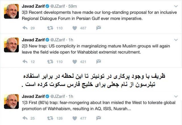 تا این لحظه هیچ دفاعی در توئیتر ظریف درباره این موضوع مهم که مایه شرمساری رژیم اسلامزده خلافت ولی فقیه دیده نشده است.