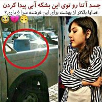 در رژیم آخوندهای فاسد، نه زن ارزشی دارد و نه کودکان در امانند