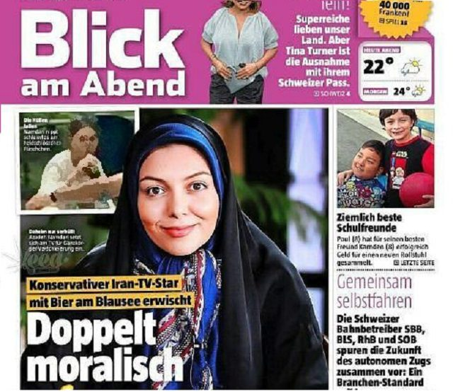 خواهر آزاده نامداری و عکس آبجو خوردنش در پارک که او را روی جلد روزنامه ای سوئیسی برد!