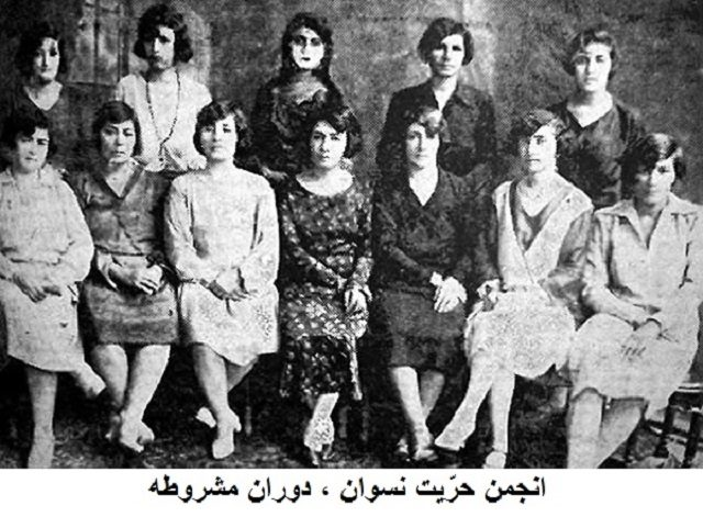 با وجود همه سانسورها و با وجودی که بسیاری از مردان حتی نام همسر و خواهر خود را به زبان نمی آوردند، انجمنهایی از دوره قاجار برای آزادی زنان ایجاد شده بود.