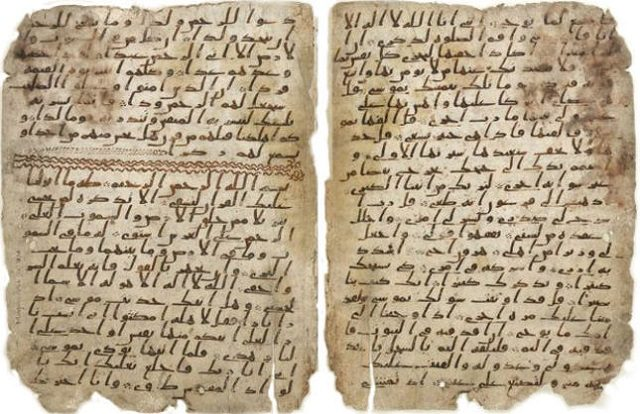 استفاده از برخی اصلاحات آرامی که برای اعراب نا آشنا بوده است مانند حورالعین (به معنای انگور که محمد و اعراب تعبیر زنان بهشتی کرده اند) می تواند دلیلی بر وجود متنی از قرآن پیش از محمد باشد.