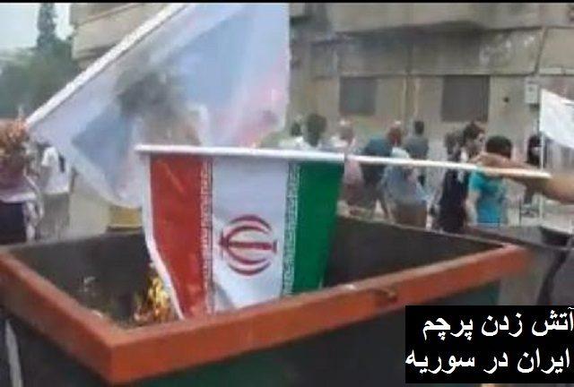 رژیم جنایتکار، در میان اعراب منطقه ما را بی آبرو کرده است و در داخل و خارج ایران کمترین حمایتی از مردم بیچاره ندارد ، بطور خلاصه منافع ملی ما را بباد فنا داده است و همچنان هم با کمال وقاحت دم از فلسطین می زند.