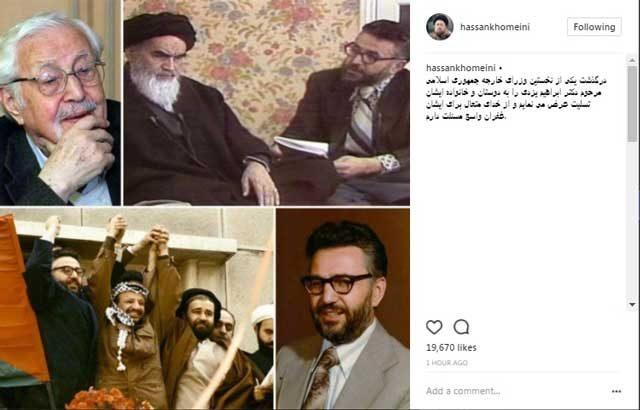 دکتر یزدی همراه، همکار، و هم فکر یاسر عرفات و طرفدار گروههای فلسطینی ضد ایران و ایرانی در این تصویر همبستگی او را با یاسر عرفات به اثبات می رساند.