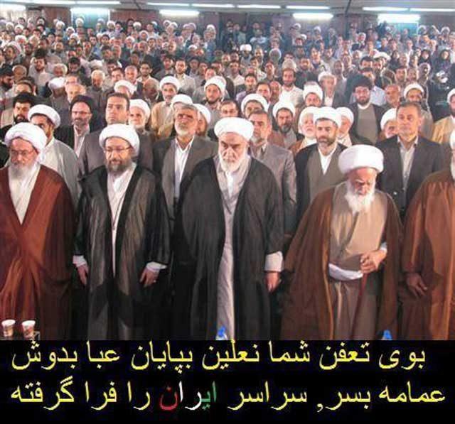 به راستی شرم و نفرین بر هر ایرانی نما باد که به این حیوانات درند ه و متعفن ترحم کند و یا احمقانه بدانها علاقه داشته باشد.