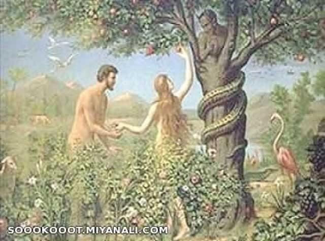 آدم و حوا گناهکارند که از میوه ممنوع بهشت مانند سیب خوردند و درنتیجه از بهشت بیرون رانده شدند. حال باید از خود پرسید این آدم گناهکار در پیشگاه پروردگار چگونه می تواند به عنوان حضرت آدم نخستین پیامبر فرستاده خدا برروی زمین باشد، و اگر هم پیامبر بوده، او برای ارشاد چه کسانی آمده است!!!؟.
