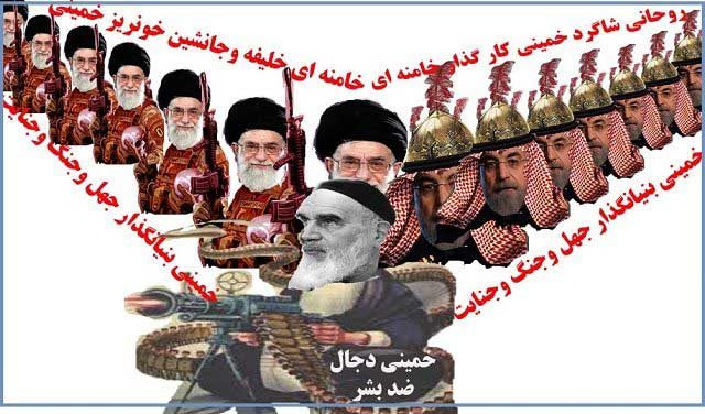 khameni-leader-of-iran-master-criminal