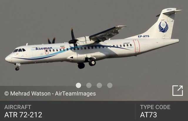 aseman-flight-AT73-ATR72-212-airplane-crash-iran